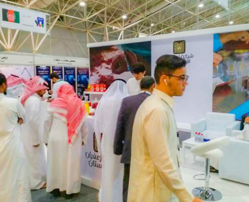 نمایشگاه بین المللی ریاض عربستان